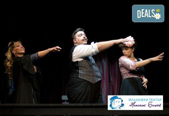 Той пак е тук, пак е жив и ще Ви разсмее! Гледайте Господин Балкански, на 29.01, от 19.00ч, в Младежкия театър Николай Бинев - Снимка 10