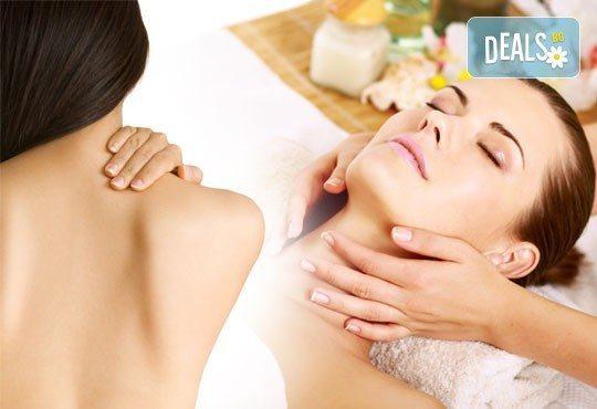 Лечебен масаж при схващания и главоболие и Бонус - масаж с магнезиев гел при болки в мускулите в център Холистик Спа - Снимка 1