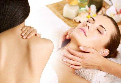 Лечебен масаж при схващания и главоболие и Бонус - масаж с магнезиев гел при болки в мускулите в център Холистик Спа