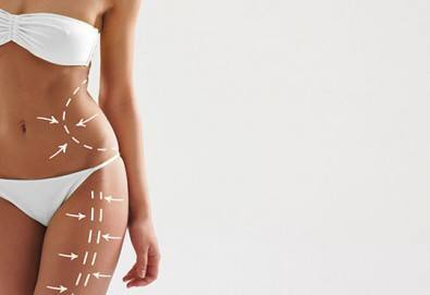 За изваян силует! 5 процедури целутрон, всяка по 60 минути, в Студио Relax Beauty & Spa! - Снимка