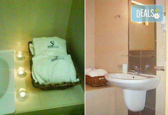 Отдайте се на почивка през януари или февруари в St. John Hill Hotel, Банско! 1 нощувка със закуска и вечеря, ползване на СПА! - Снимка 10
