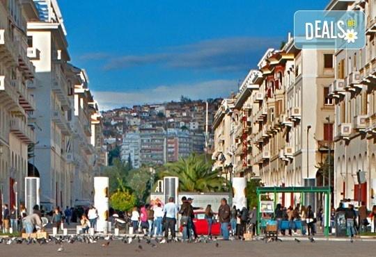 Разнообразете зимата с еднодневна екскурзия на 20.02. в Солун, Гърция! Транспорт и екскурзовод, осигурени от Фреш Холидей! - Снимка 2