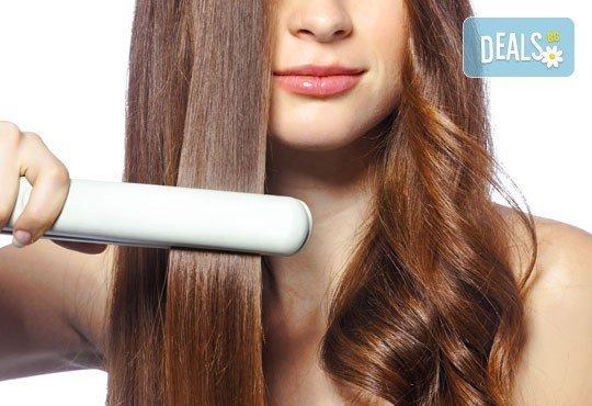 Арганова терапия с ултразвук и инфраред преса, подстригване по избор и оформяне със сешоар от N&S Fashion зелен салон! - Снимка 3