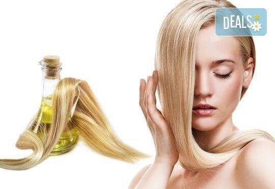 Арганова терапия за коса, подстригване и прическа по избор - плитка или права преса в студио ''Relax Beauty&Spa'' - Снимка 1