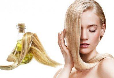 Арганова терапия за коса, подстригване и прическа по избор - плитка или права преса в студио ''Relax Beauty&Spa''