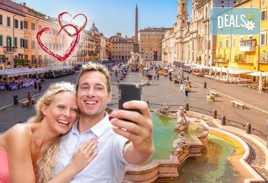 Уикенд за Св. Валентин в Рим, Италия! 3 нощувки със закуски в хотел 3*, самолетен билет и летищни такси! - Снимка 1