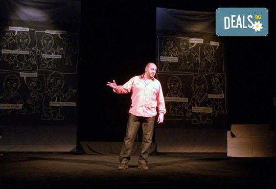 """Смях до сълзи! """"Шегите, които Бог си прави"""", 06.02. събота от 19ч, Театър Открита сцена Сълза и смях, билет за двама! - Снимка 3"""