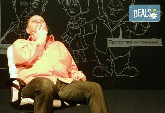 """Смях до сълзи! """"Шегите, които Бог си прави"""", 06.02. събота от 19ч, Театър Открита сцена Сълза и смях, билет за двама! - Снимка 4"""