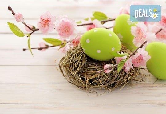 Празнувайте на Великден в Охрид, Македония: 3 нощувки със закуски и вечери, транспорт и обиколка на Охрид! - Снимка 2