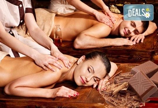 Ароматна терапия за влюбени! 60-минутен синхронен масаж за двама с шоколадово масло в Medina SPA & Wellness! - Снимка 1
