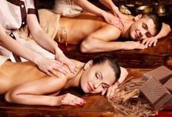 60-минутен синхронен масаж за двама с шоколадово масло, Medina Spa studio