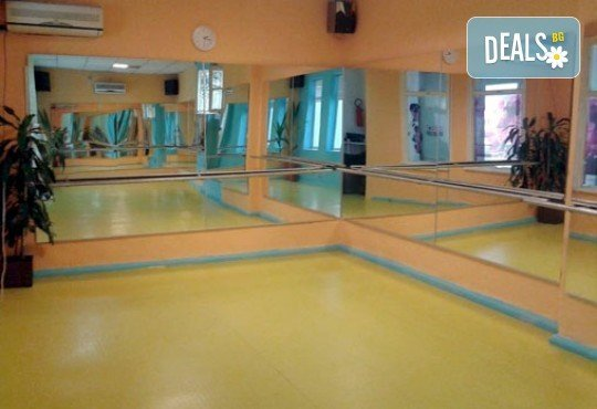 Две посещения на цената на едно! Усетете магията на танца с клас по класически балет в Daerofit Aerobic and Dance Centre - Снимка 3