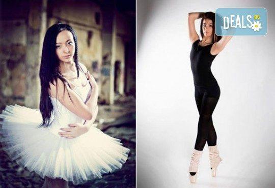 Две посещения на цената на едно! Усетете магията на танца с клас по класически балет в Daerofit Aerobic and Dance Centre - Снимка 2