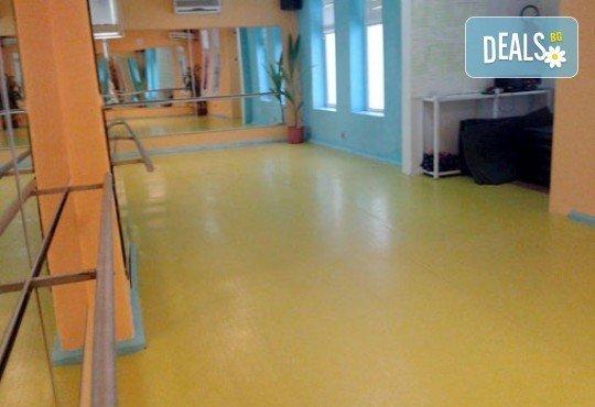 Две посещения на цената на едно! Ум и тяло в едно с клас по пилатес в Daerofit Aerobic and Dance Centre! - Снимка 5