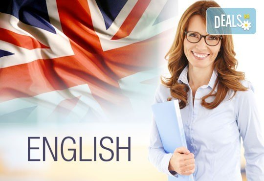 Курс по английски език - 100 учебни часа на ниво по избор - А2 или В2 в езиков център EL Leon! - Снимка 1