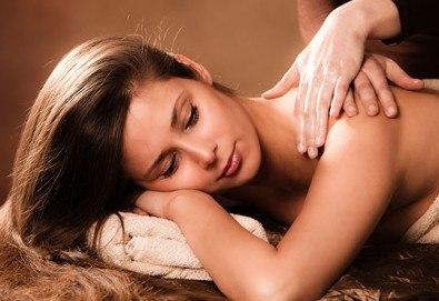 Отпуснете се с класически, лечебен или релаксиращ масаж на 4 зони или на цяло тяло от студио за красота Долче Вита!