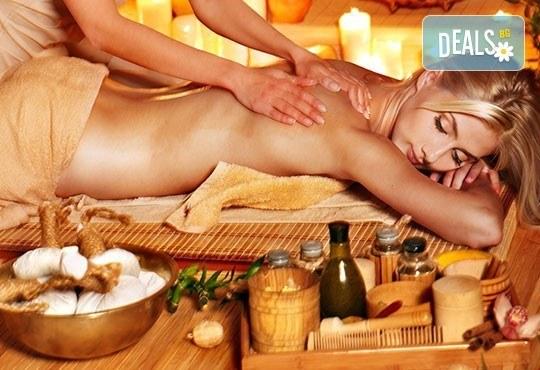Отпуснете се с класически, лечебен или релаксиращ масаж на 4 зони или на цяло тяло от студио за красота Долче Вита! - Снимка 2