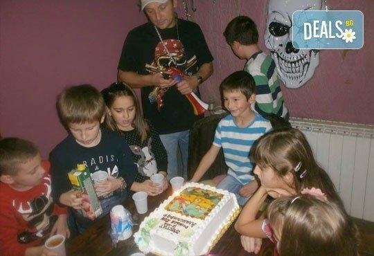 Забавления и игри в Драгалевци! Детски център Бонго Бонго предлага 3 часа лудо парти за 10 деца и родители! - Снимка 4