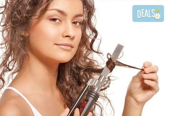 Масажно измиване, маска с италиански продукти на Nashi, оформяне на букли с или без подстригване от Royal Beauty Center - Снимка 2