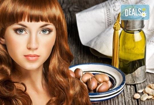 Дамско подстригване, златна терапия с арган в три стъпки и оформяне на прическа със сешоар в салон Хасиенда! - Снимка 1
