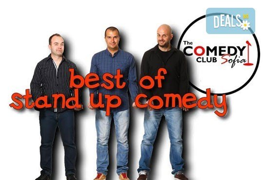 Stand Up Comedy шоу на 22.01. от 21.30ч. - най-доброто от 2015 година, в The Comedy Club Sofia, ул. Леге N8 - билет за един! - Снимка 1