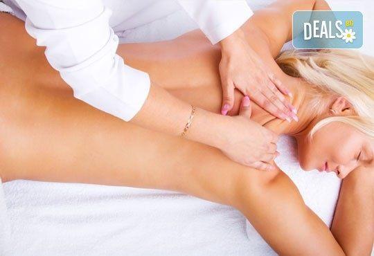 40-минутна обезболяваща терапия и лечебен масаж за гръб, ултразвукова процедура с медикамент в салон за красота АБ! - Снимка 2