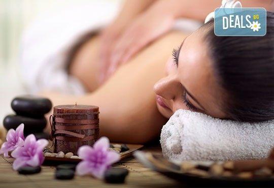 40-минутна обезболяваща терапия и лечебен масаж за гръб, ултразвукова процедура с медикамент в салон за красота АБ! - Снимка 3