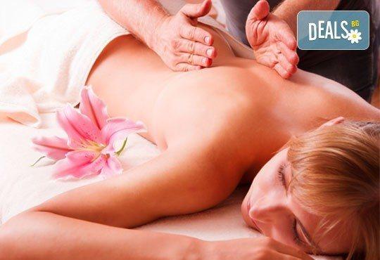 Релаксирайте с арома масаж на раменен пояс, врат и плешки или на гръб с етерични масла в салон Екатерини! - Снимка 2
