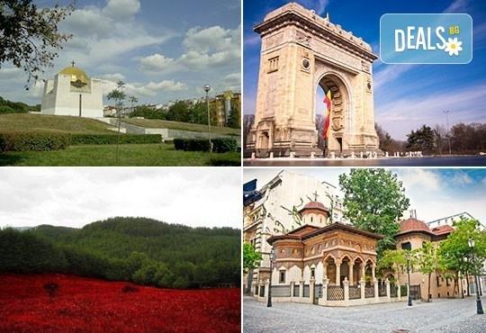 Екскурзия за 3-ти март до Букурещ, Румъния! 3 нощувки със закуски, транспорт и богата програма с посещение на много забележителности! - Снимка 1