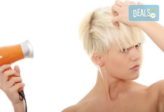 Подстригване в стил боб, пикси, пънк или каре, подхранваща маска и оформяне със сешоар в салон Професионален усет! - Снимка 1