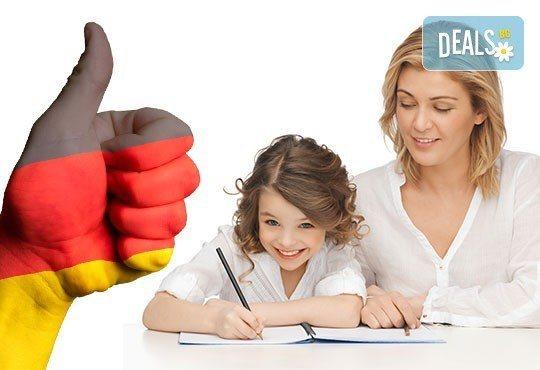 Страхотно предложение за Вашето дете! Курс по немски език за деца до 7-ми клас в Mediterranean School! - Снимка 1