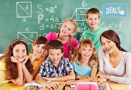 Математиката е важна! Два учебни часа с тест за входно ниво за деца 1-9 клас и индивидуална консултация от Mathtalent! - Снимка 2