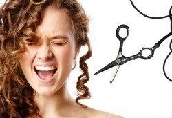 Подстригване с