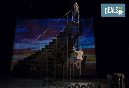 Гледайте спектакъла на Кирил Буховски ''Ние сме вечни !'' в Театър София на 09.02. от 19 ч. - билет за един! - Снимка 3