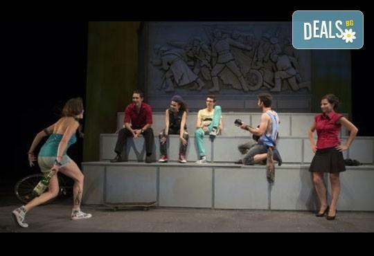 Гледайте спектакъла на Кирил Буховски ''Ние сме вечни !'' в Театър София на 09.02. от 19 ч. - билет за един! - Снимка 4