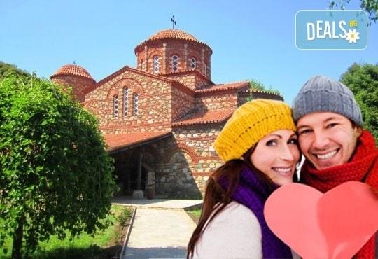 Екскурзия за празник на влюбените в Струмица, Македония! 1 нощувка, закуска и вечеря, транспорт от Молина Травел! - Снимка 1