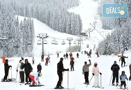 Време е за ски в Банско! Еднодневен наем на ски или сноуборд оборудване, безплатен трансфер до лифта от ски училище Rize - Снимка 2