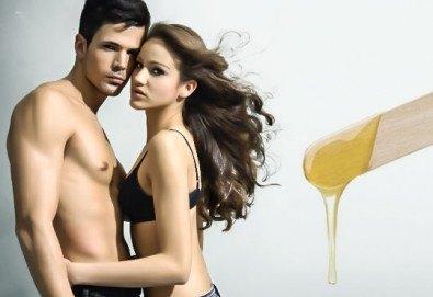 За кадифено гладка кожа! Кола маска на цяло тяло за жени или за мъже в Салон за красота Mistrella!