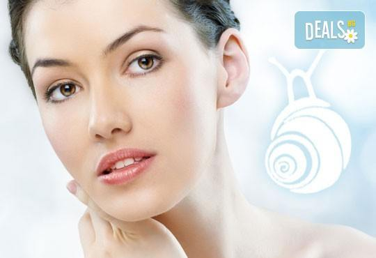 Почистване на лице с продукти на Glory и подарък: терапия за околоочния контур с екстракт от охлюв в Салон за красота Mistrella! - Снимка 2