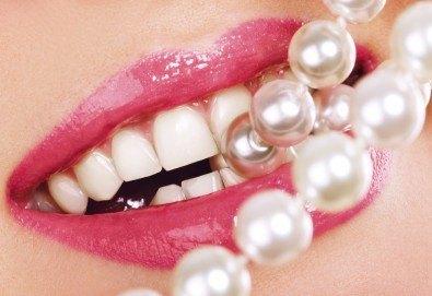 Почистване на зъбен камък и плака с ултразвук, полиране с Air Flow, бонус обстоен стоматологичен преглед от д-р Джорджев