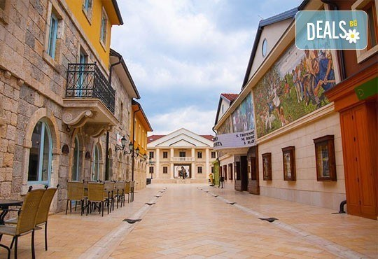 Екскурзия до Дървен град и Каменград, Сърбия, през март! 1 нощувка със закуска и вечеря, транспорт, богата програма! - Снимка 2