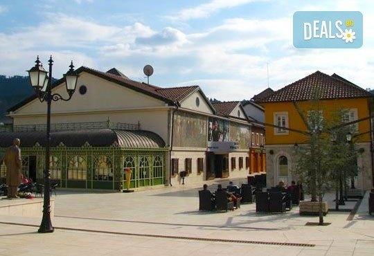 Екскурзия до Дървен град и Каменград, Сърбия, през март! 1 нощувка със закуска и вечеря, транспорт, богата програма! - Снимка 10