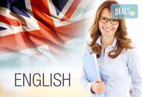 Курс по английски език с продължителност 100 учебни часа на ниво по избор в езиков център EL Leon! - Снимка 1