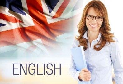 Курс по английски език с продължителност 100 учебни часа на ниво по избор в езиков център EL Leon!