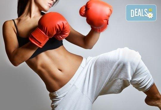 Събудете тялото си за нови приключения! 5 тренировки по бокс за мъже, жени и деца от спортен клуб Overfight! - Снимка 2