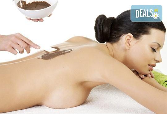 Шоколадова приказка в Wave Studio - НДК! 70 шоколадови минути с масаж на цяло тяло с шоколадов крем и зонотерапия - Снимка 1