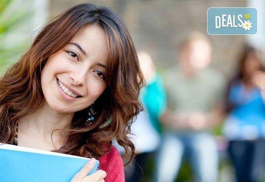 Придобийте нови знания! Курс по английски или немски език на ниво В1 с продължителност 100 учебни часа от център Сити! - Снимка 3