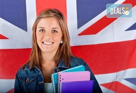 Придобийте нови знания! Курс по английски или немски език на ниво В1 с продължителност 100 учебни часа от център Сити! - Снимка 1
