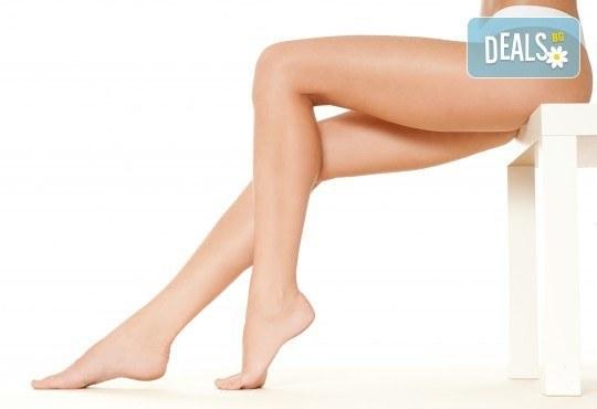 Избавете се от окосмяването! Вземете IPL фотоепилация на цели крака и 2 зони по избор в салон Орхидея! - Снимка 2