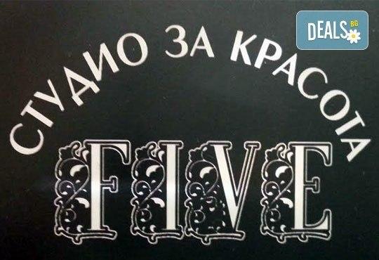 Маникюр с гел лак Bluesky с 4 декорации и бонус: сешоар или подстригване по желание от студио Five! - Снимка 5